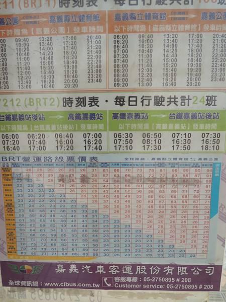 DSCN7239.JPG
