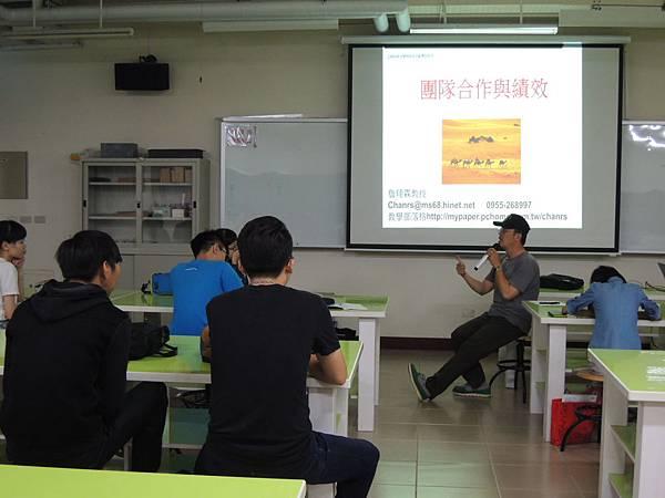 104.09.18-團隊合作與績效-時尚生活創意設計-詹翔霖教授