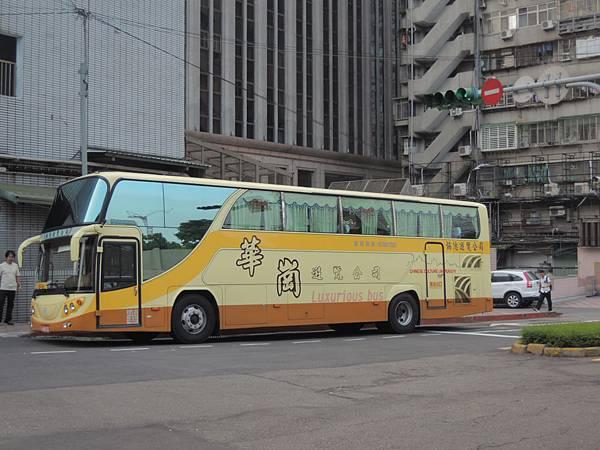 104.09.21-開學了-文化大學-詹翔霖教授