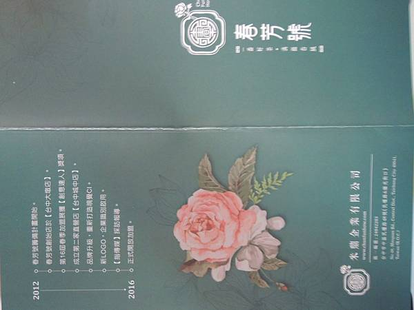 DSCN6566.JPG