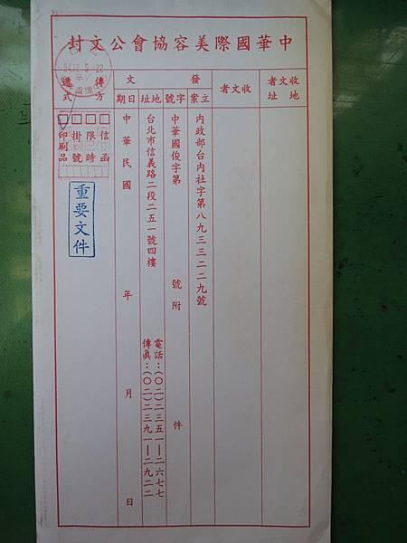 DSCN6948.JPG