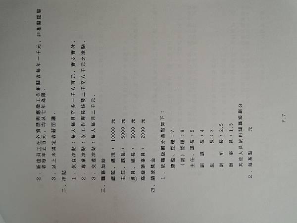 DSCN7006.JPG