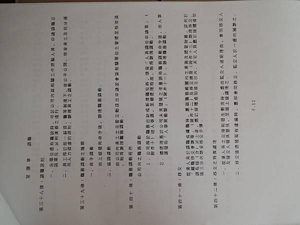 DSCN7011.JPG