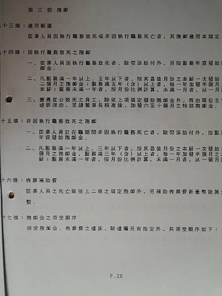 DSCN7027.JPG