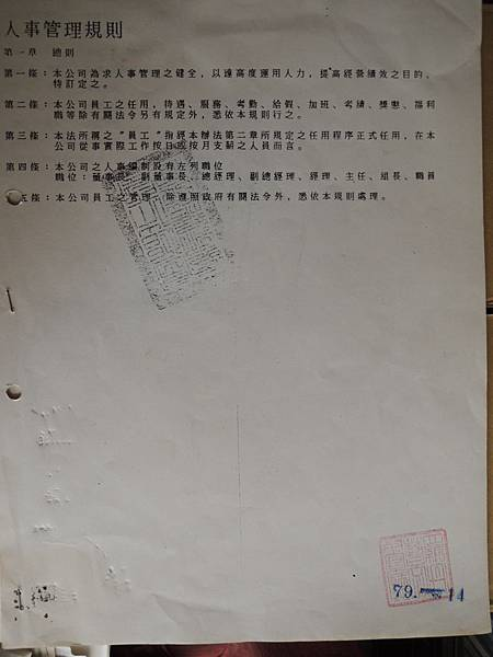 DSCN7221.JPG