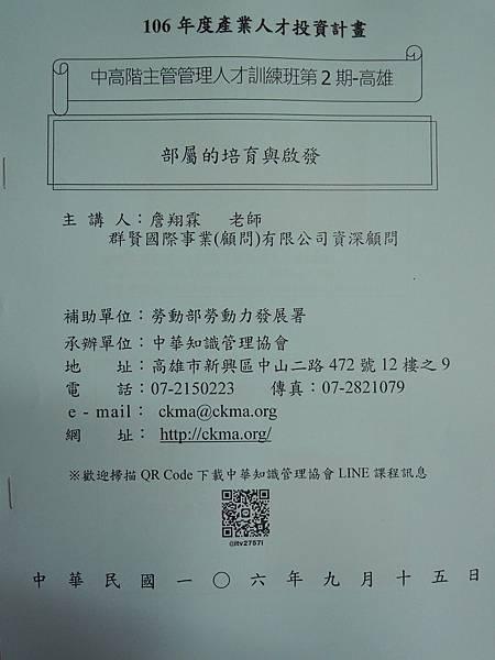 DSCN9499.JPG