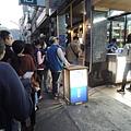 107.01.28-創業學堂-餐飲服務個案研析-御典茶-詹翔霖老師