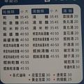 107.02.05-創業學堂-個案研析-阿吉乾麵-詹翔霖老師