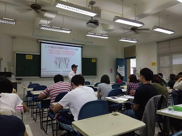 嘉義大學-團隊的形塑與合作精神-詹翔霖副教授-1.jpg