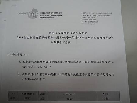 DSCN2784.JPG