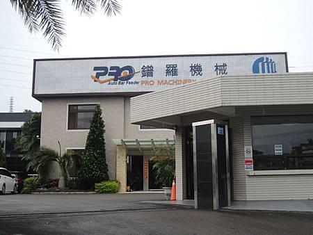 DSCN4163.JPG