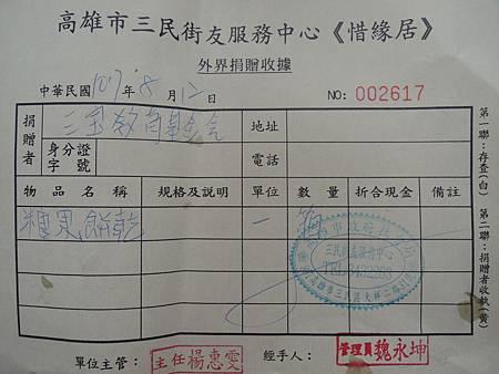 107.09.05--詹翔霖老師 (2).JPG