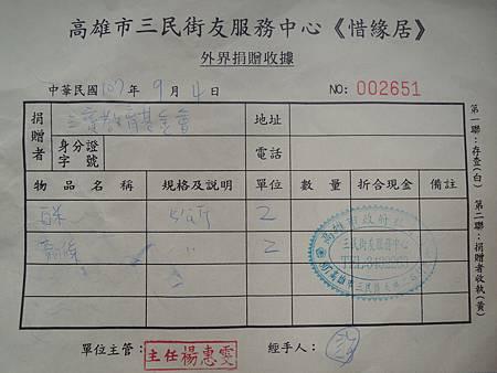 107.09.05--詹翔霖老師 (3).JPG