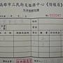 107.07..28-三寶教育基金會-遊民之家-詹翔霖.JPG