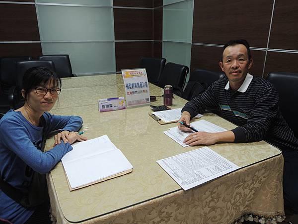 創業實務規劃-創業諮商輔導-連鎖加盟的建置-詹翔霖老師