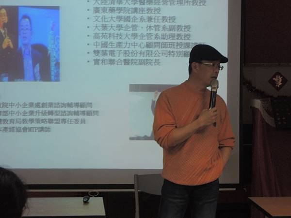 親職講座-輔導教師研習會-為心靈找到出口-詹翔霖副教授