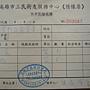108.06.06-三寶教育基金會-詹翔霖.JPG