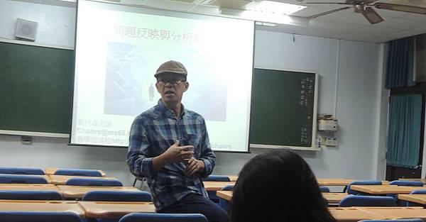 問題反映與分析解決-生物科技系-詹翔霖老師