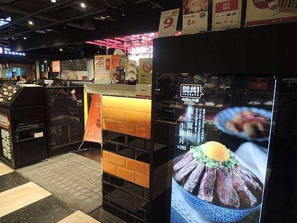 創業典範-主題特色經營管理-盜飯烤肉餐廳-詹翔霖副教授