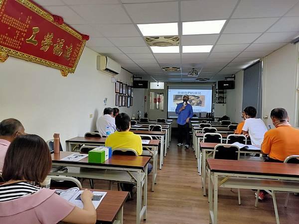 主管才能培訓-表達我們的意見-有效人際溝通-詹翔霖老師-喬國主管培訓班 (2).jpg