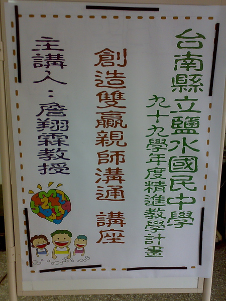 20110120428.jpg