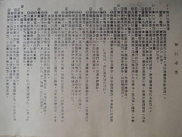 DSCN3609.JPG