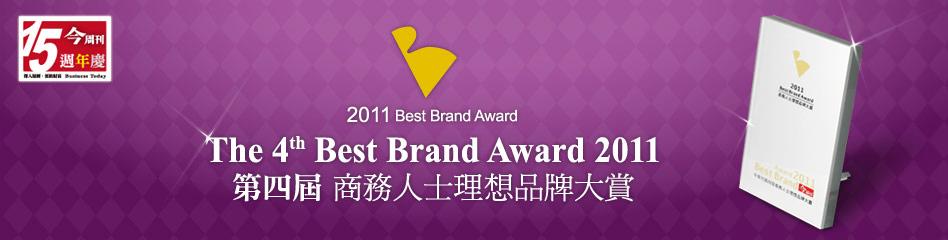 best award banner.jpg
