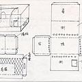貓砂屋草圖.jpg
