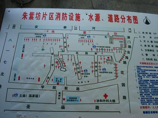 朱紫坊老宅區,當年的福州城下町