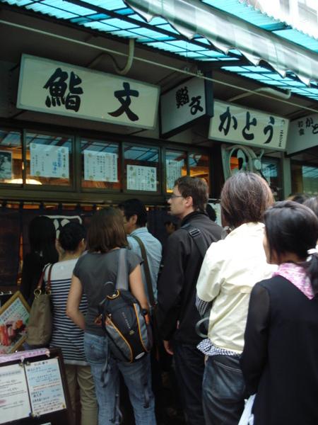 築地場內壽司
