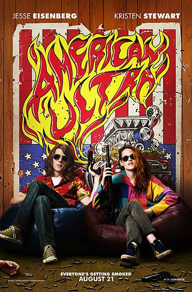 new-american-ultra-posters-arrive-for-comic-con-new-poster-for-american-ultra-497864.jpg