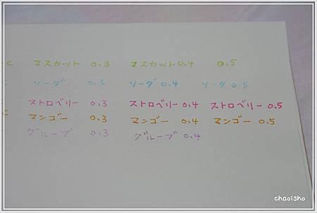 P1090186.JPG