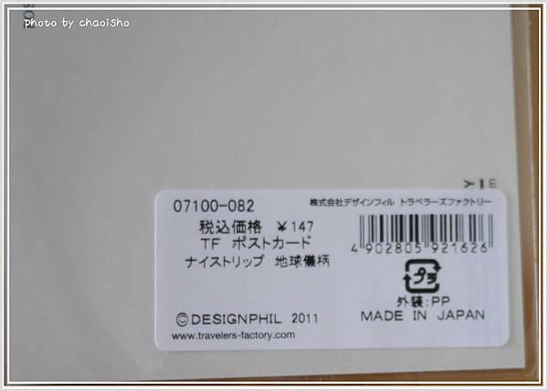 P1110532