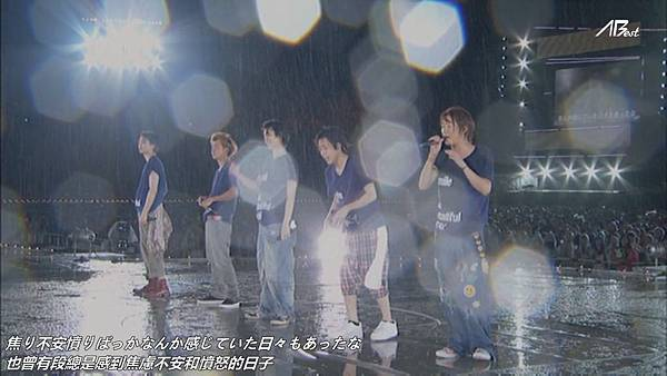 ▽AB▼[1280]ARASHI LIVE TOUR Beautiful World disc2[22-11-40]