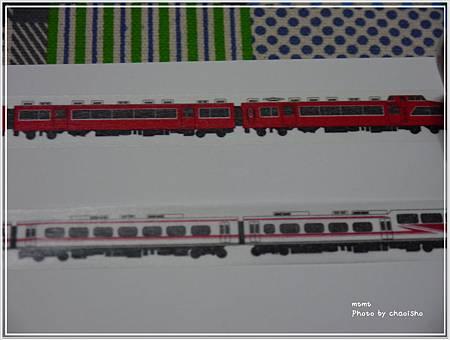 P1120660