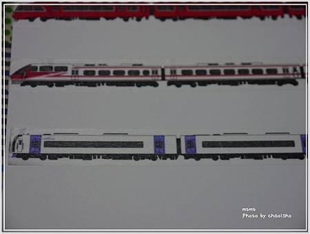 P1120661