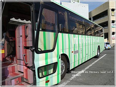 P1210780.JPG