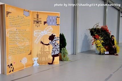 2013花卉設計(爭豔館)-11
