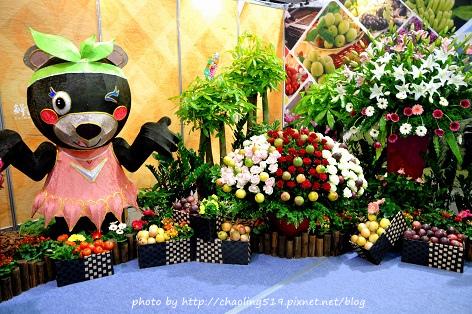 2014農產品特展-1.JPG