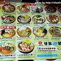 甘泉魚麵-1