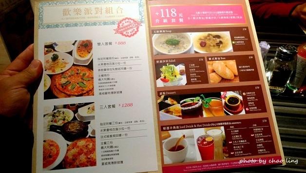 洋城義大利麵-5.jpg