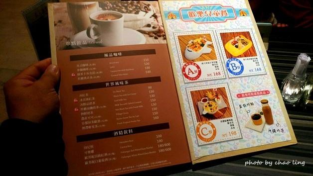 洋城義大利麵-7.jpg