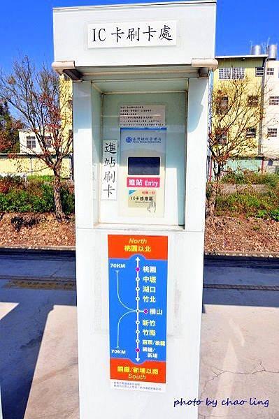 橫山冬景-3.JPG