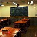 小學日食堂-5.JPG