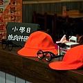 小學日食堂-10.JPG