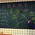 小學日食堂-12.JPG