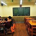 小學日食堂-14.JPG