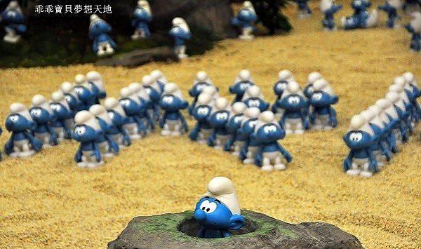 藍色小精靈-1.JPG