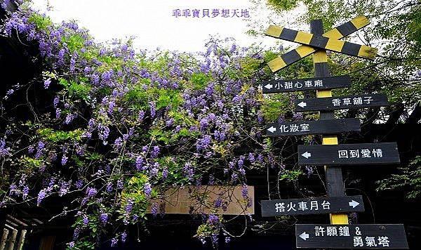 合興火車站-2.JPG