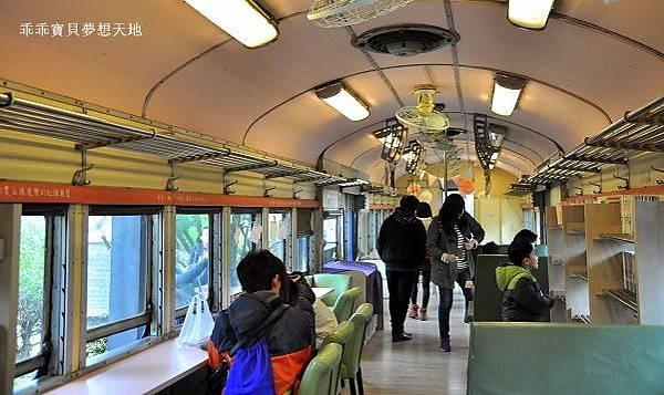 合興火車站-31.JPG